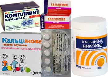 rumalon közös gyógyszer