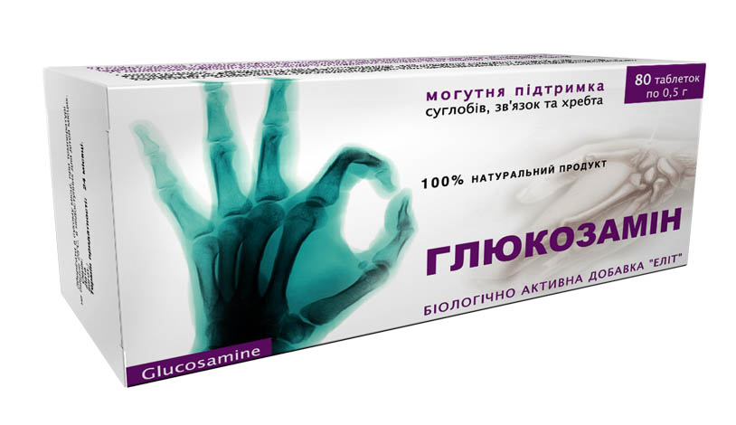 chondroprotektorok a vállízület artrózisához