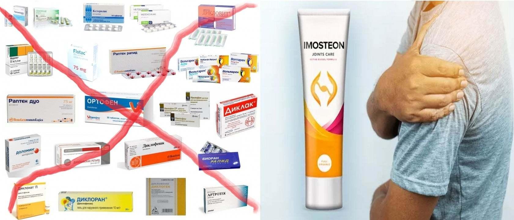 IMMUCYST gyógyszer leírása, hatása, mellékhatásai :: agnisoma.hu