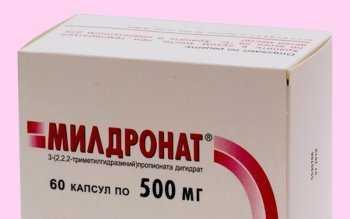milyen gyógyszerek hatékonyak az oszteokondrozisban