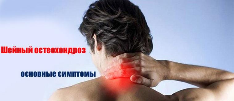 gél a nyaki gerinc csontritkulásáért a bokaízület ízületi gyulladásának diagnosztizálása