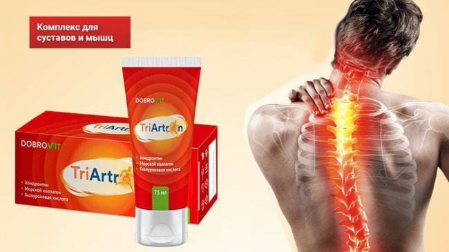 ízületi fájdalom és osteochonrosis glükózamin és kondroitin betegek áttekintése