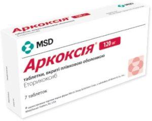 arkoxia ízületi kezelés hogyan kezeljük az ásványi üledéket