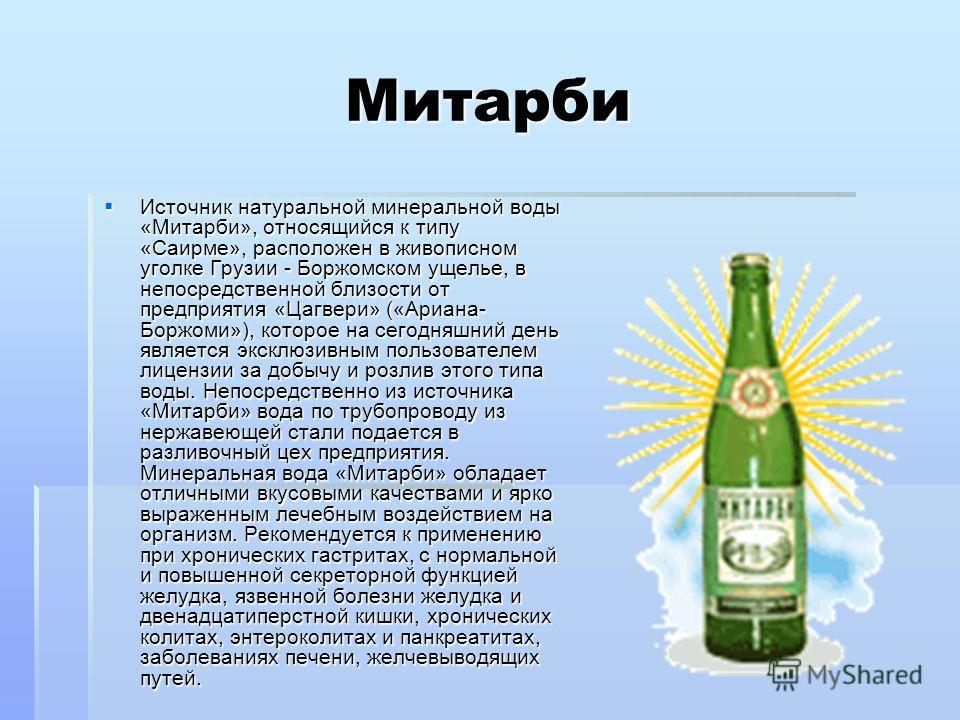Prosztatagyulladás-kezelés sernovodszkban