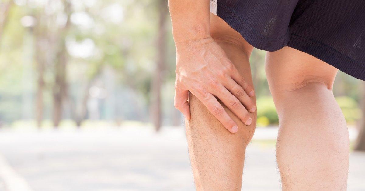 súlyos ízületi fájdalom séta után mi az artritisz, hogyan kell kezelni